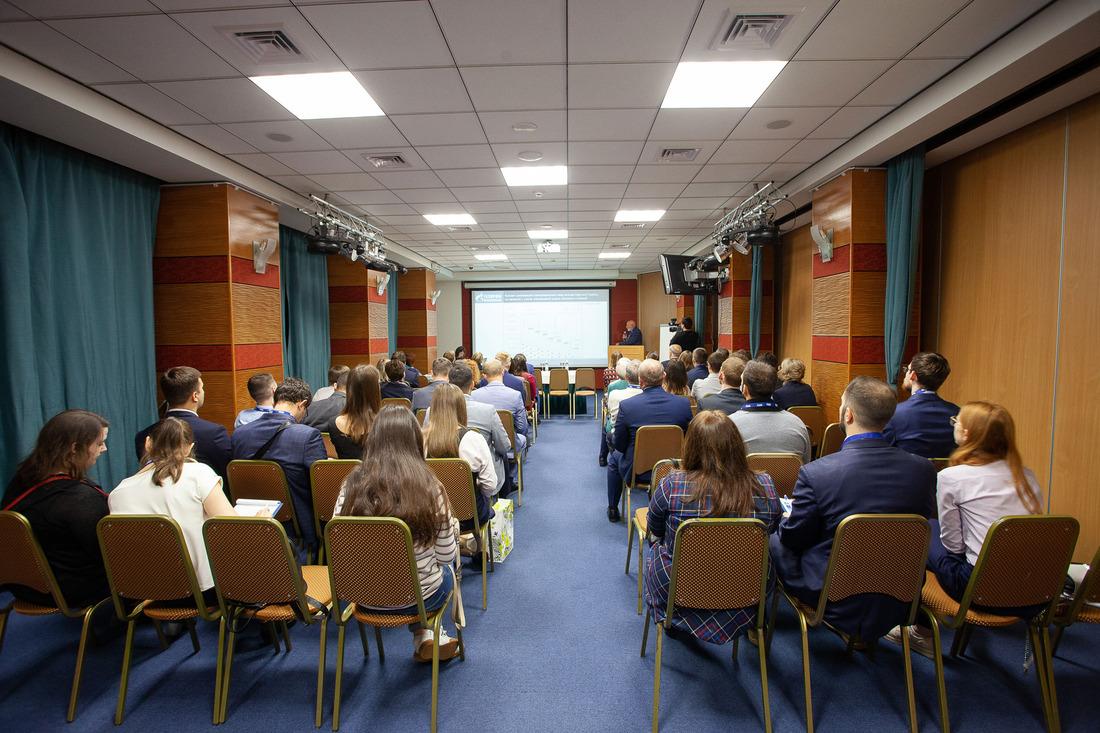 Конференция проходит 17и 18сентября 2019 года